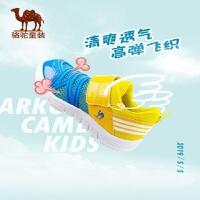 骆驼童鞋2019新款儿童运动鞋男童拼接魔术贴中大童休闲网鞋毛毛鞋