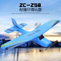 滑翔机固定翼泡沫遥控飞机航模型充电小学生儿童玩具男孩户外防撞