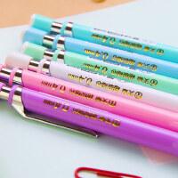 天卓好笔自动铅笔0.4mm安全卡通创意活动笔小学生自动笔