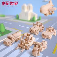 木玩世家可拆卸儿童拧螺丝钉组装玩具螺母益智男孩拼装拆装工程车