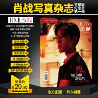 肖战纪念版写真集TIMES时代影视杂志2020年总第615期封面肖战