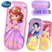 迪士尼小学生笔袋女孩公主儿童文具盒女童女生铅笔盒卡通文具袋