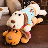 趴趴狗女生可爱玩偶公仔大号狗熊娃娃生日毛绒玩具送女友狗狗抱枕