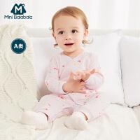 【1件5折】迷你巴拉巴拉婴儿和尚服内衣新生儿连体服儿童宝宝保暖连体衣爬服