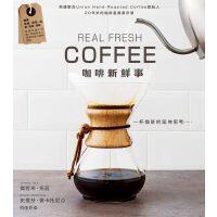 咖啡新�r事咖啡栽植、�Q易、�u�y、烘培、萃取 �漠a地�M入市�觯��纳碳易呷刖蛹业漠�代咖啡旅程 �苋裘�.托� �魅~社文化