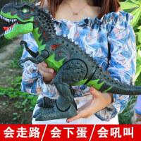 恐龙玩具儿童电动仿真动物模型遥控霸王龙大号会走路的玩具男孩