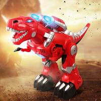 男孩子生日礼物儿童遥控电动玩具变形恐龙霸王龙仿真动物机器人