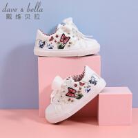 戴�S�拉童鞋女童板鞋2021春季新款�和�小白鞋小童洋��W步鞋