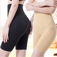 高腰大码收腹内裤头女孕妇产后塑形瘦紧身衣薄款收腹胃安全平角裤