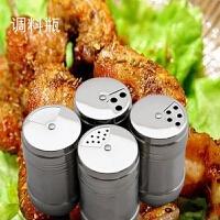 烧烤用品调味瓶 多档可调不锈钢调料罐 户外调味盒 装粉状调料