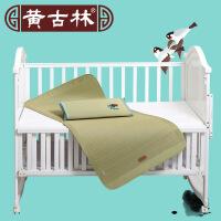 黄古林精品海绵草童席120*60cm天然可水洗透气宝宝幼儿园婴儿床凉席子不含枕