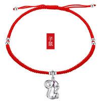 十二生肖脚链女本命年红绳转运珠手工编织简约刻字送闺蜜