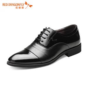 红蜻蜓男鞋商务休闲皮鞋秋冬鞋子男WTA5633