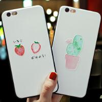 苹果X手机壳8plus女款iphone7套6s软硅胶全包新款8x