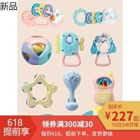 婴儿手摇铃玩具牙胶0-3-6-12个月宝宝1岁幼儿新生5男女孩8