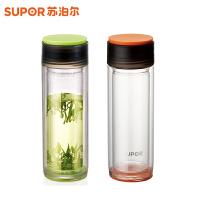 supor苏泊尔 玻璃杯双层隔热透明水杯300ml便携密封茶杯子KC30K1