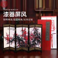 中国特色工艺品出国小礼物仿古漆器小屏风摆件脸谱