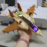 军事空军战斗飞机直升机儿童拼装积木 男孩玩具模型玩具