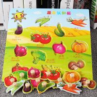 拼图手抓板玩具早教男女孩宝宝1-3-4-6周岁儿童数字母