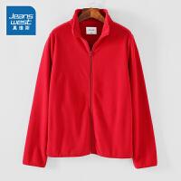 [618提前购专享价:93元]真维斯男装 2020春装新款 摇粒绒立领修身长袖外套
