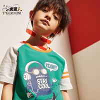 【2件3折到手价:40.8元】小虎宝儿男童装儿童短袖T恤宽松纯棉半袖上衣韩版2020年夏季新款