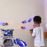 爬墙车遥控汽车上墙特技吸墙儿童玩具男孩4-12岁可充电动遥控赛车
