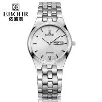 依波表(EBOHR)正装系列圆形双历钢带石英男表男士手表50030217