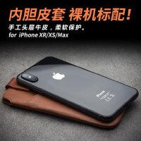 包邮支持礼品卡 iphone XS max 6.5寸手机壳 真皮 内胆套 iphonexs 5.8寸 皮套 苹果 ip