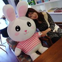 可妮兔公仔兔子毛绒玩具大号韩国睡觉抱枕可爱玩偶女孩生日布娃娃