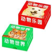 全套2盒动物世界撕不烂认知卡片 防水婴幼儿启蒙有图盒宝宝学习卡