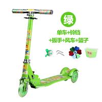 2-6岁宝宝滑板车儿童滑滑车三轮闪光踏板车3轮可折叠升降小孩玩具 +篮子