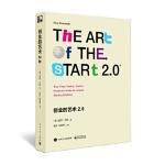 创业的艺术2 0:创业者必读手册( (美)Guy Kawasaki(盖伊・川崎),刘悦 9787121297588 电