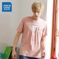 真维斯男装 时尚印花短袖T恤