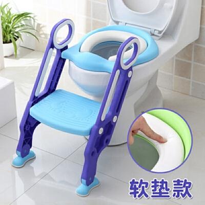 儿童马桶坐便器宝宝厕所梯椅小孩坐垫圈男女孩楼梯式可折叠防滑架 锻炼宝宝 自主便便 软垫可选 安全方便