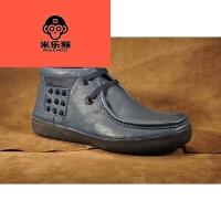 米乐猴 商务休闲鞋男品牌男鞋秋冬男士短靴欧美商务休闲鞋加绒保暖男棉靴