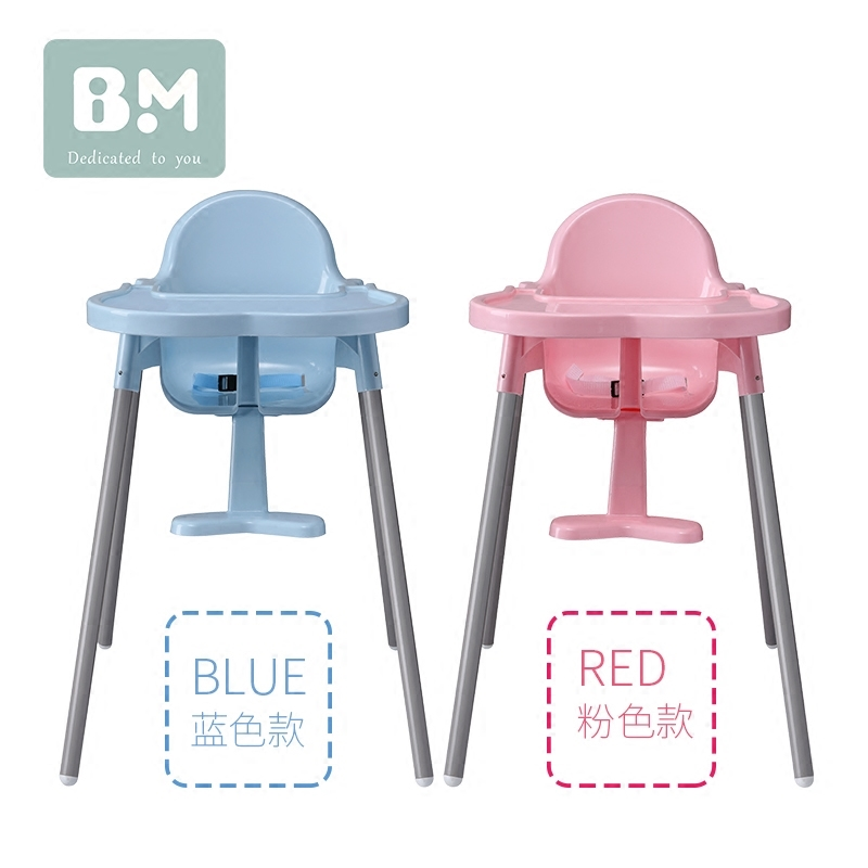 吃饭椅子宝宝餐椅儿童餐桌椅婴儿学坐椅便携式座椅小孩饭桌