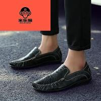 米乐猴 商务休闲鞋男男士豆豆鞋男男鞋英伦韩版鞋商务百搭休闲皮鞋懒人驾车鞋子