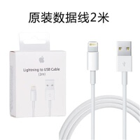 【当当自营】Apple 苹果 MD819FE/A Lightning to USB iPhone/iPad/iPod