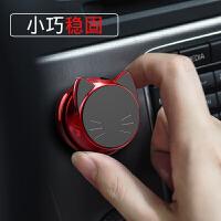 车载手机支架磁铁贴片吸盘式磁性通用型汽车上导航强磁引磁片放车上架子个性创意支撑车内车用粘贴仪表台