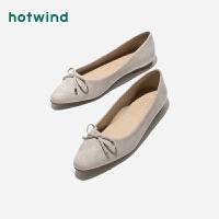 女士时尚休闲鞋蝴蝶结尖头平底单鞋H07W9102