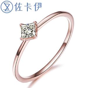 佐卡伊 18k金公主方钻石戒指时尚简单钻戒女戒简约方形求婚戒指