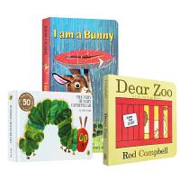 英文原版 I am a bunny/The Very Hungry Caterpillar/Dear Zoo 3册套装咬不烂纸板书 3-6岁低幼儿童启蒙认知入门 送音频