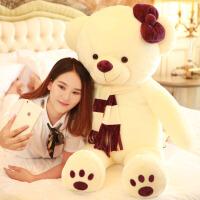大毛绒玩具熊抱抱熊可爱布娃娃公仔玩偶女孩睡觉抱生日礼物