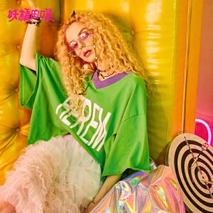 【限时直降:75】妖精的口袋欧货短袖新款v领宽松趣味学生ins绿色t恤女