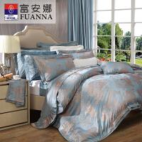 富安娜家� �W式提花�棉床�嗡募�套全棉被套床品套件冬季�p奢床上用品