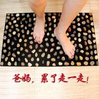 足底按摩垫 雨花石鹅卵石脚底按摩垫家用足疗走毯石子路指压板按摩器男女