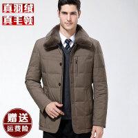 男士羽绒服中年短款轻薄爸爸装商务中老年季外套男