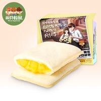 新品【三只松鼠_菠萝口袋面包680g/整箱】夹心吐司蛋糕网红零食