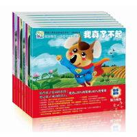 全脑思维绘本8册 图书 3 6岁情商培养儿童绘本故事书籍 童话图画书我爸爸绘本妈妈宝宝入园准备4-6岁儿童绘本故事书小