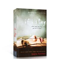 【全店300减100】如果我留下 英文原版书籍 If I Stay 徘徊人世间 电影原著小说 盖尔福尔曼 Gayle F